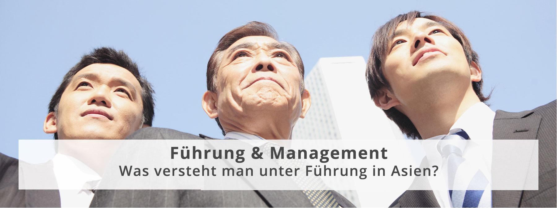 Führung & Management - Was versteht man unter Führung in Asien?